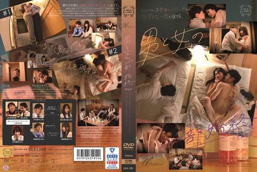 หนังโป๊ญี่ปุ่น SILK-129 ปล่อยนเพื่อนไว้กับเมีย จนต้องเสียเหงื่อหำ