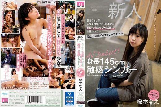 AV Debut MIFD-141 นัดเย็ดสาวหน้าใหม่ ติดใจสาวนักร้อง Nae Sakuragi