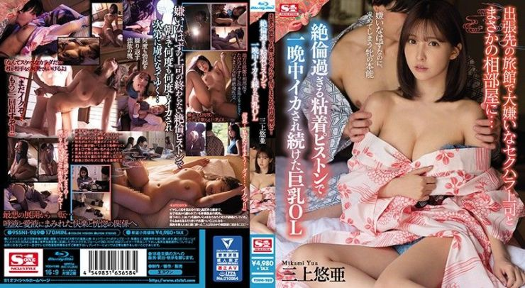 SSNI-989 4K Business Trip The Same Hotel Room With Her Asshole Boss – Yua Mikami