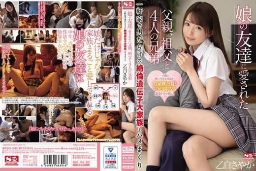 SSIS-045 A Family Of Four Men All With Excellent Sex Genetics Ready To Breed Her Sayaka Otoshiro