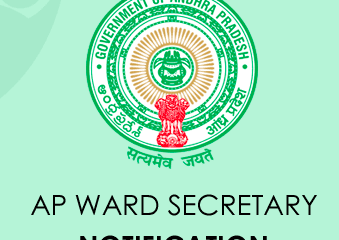 AP Ward Sachivalayam