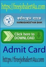 KB Admit Card Download