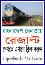 Bangladesh Railway Result