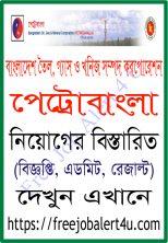 bangladesh oil gas and mineral resources corporation ( petrobangla) job circular