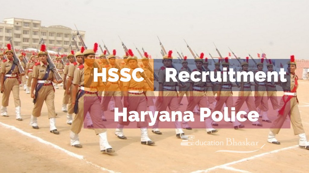HSSC Constable Police
