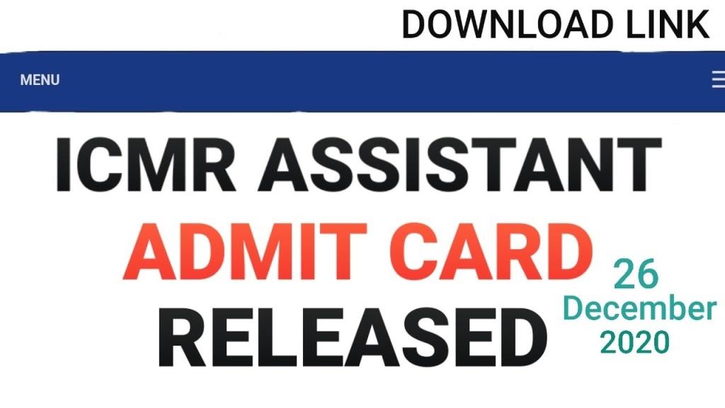 ICMR Job Vacancy