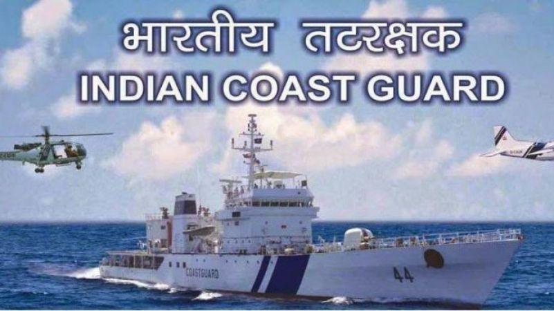 Coast Guard Navik / Yantrik Recruitment 2021