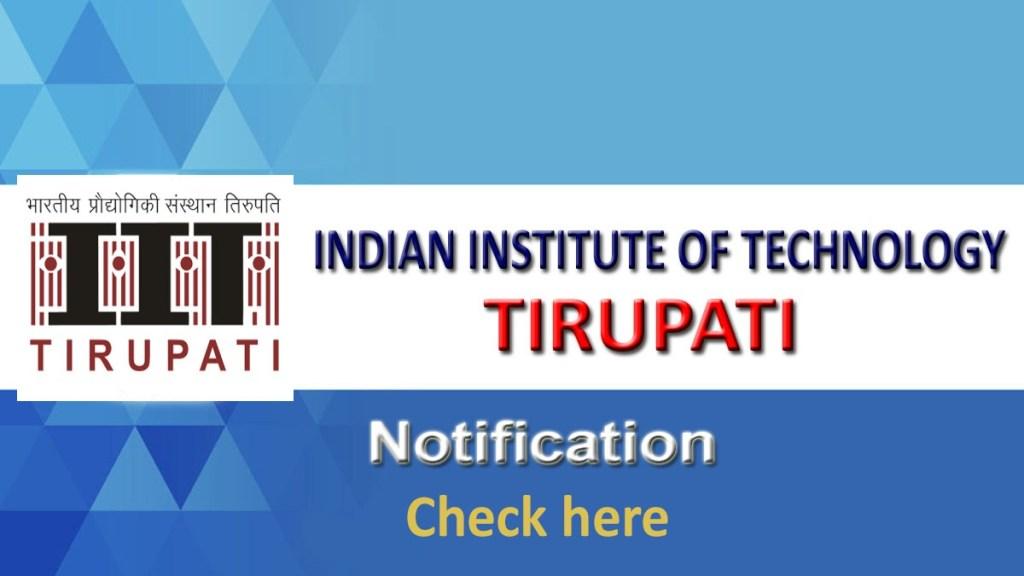 IIT Tirupati Vacancy Free Job search