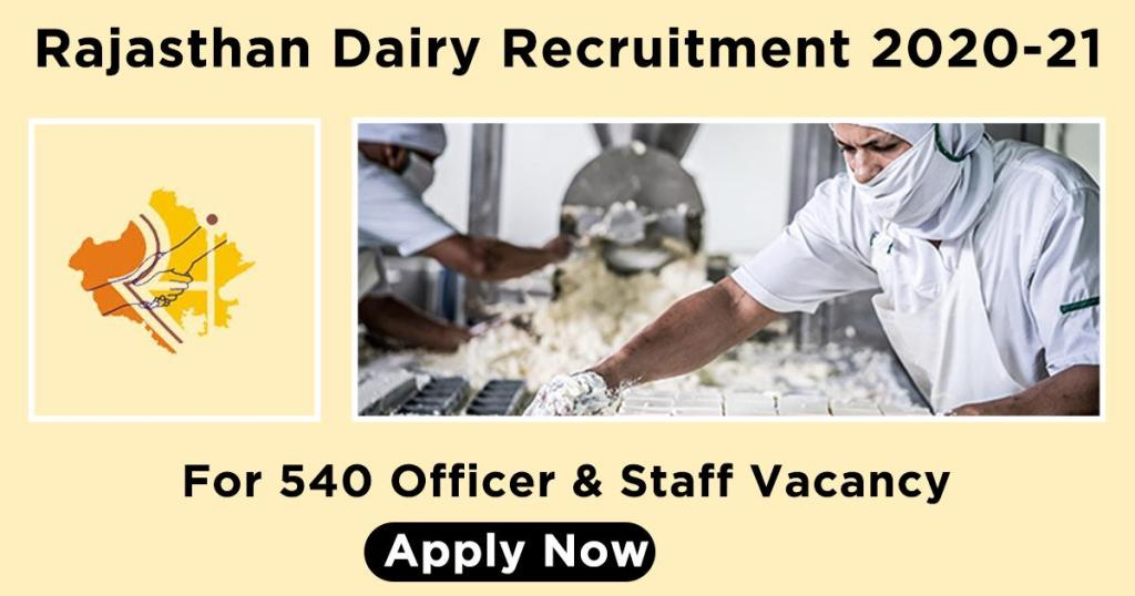 RCDF Recruitment 2021 free job search