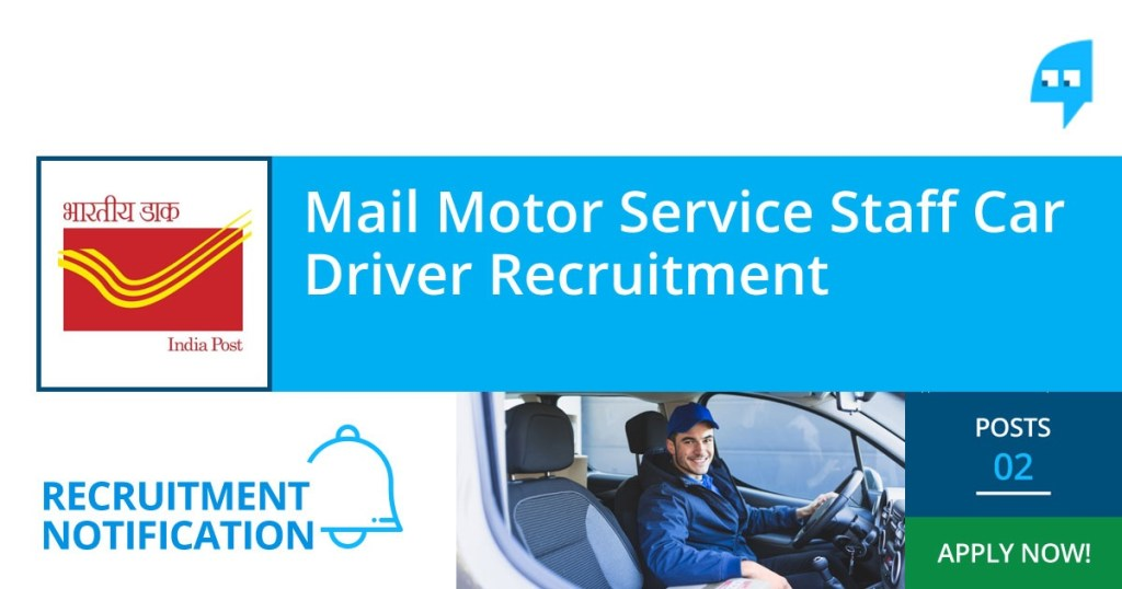 Mail Motor Service Free Job Search