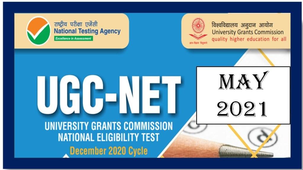 NTA UGC NET May 2021 Free Job Search