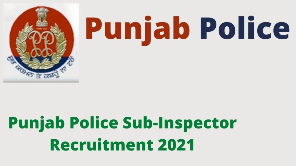 Punjab SI 2021 Free Job Search