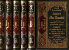 Sunan Abu Dawood Translated Into English