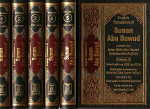 Sunan Abi Dawood