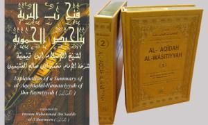 Aqeedah al Hamawiyyah and Aqeedah al Wasitiyyah