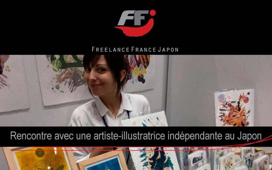 Retour d'expérience: Jennifer Siclari, artiste-illustratrice au Japon