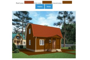 House color changeable function