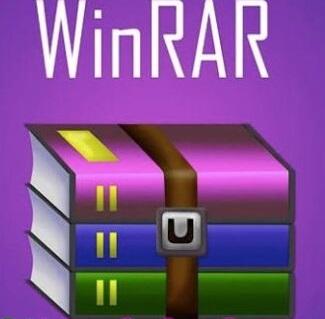 WinRAR 6.0 Crack With Keygen 2021 Free Download (100% Working)