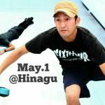 1日、熊本イベント情報