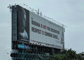 The billboards in Thailand were gigantic - this one included a very important message