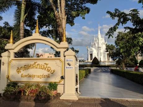 Surat Thani City Pillar - so beautiful