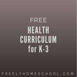 free health curriculum k-3