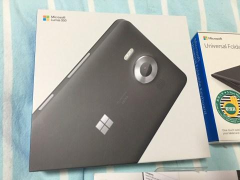 Lumia950の箱