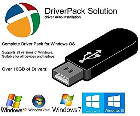 DriverPack Solution17.7.73