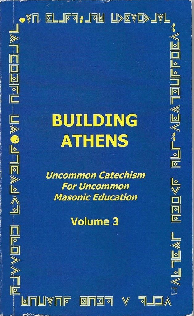 Building Athens