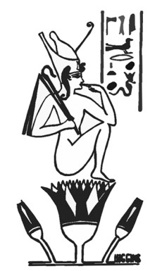 Ehoohu the Egyptian god of the Mysteries
