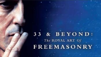 33 and beyond