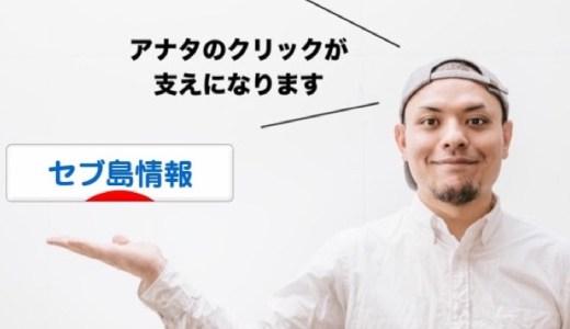【2018年秋】フリーメイさん.comはブログ村の住民になりました。