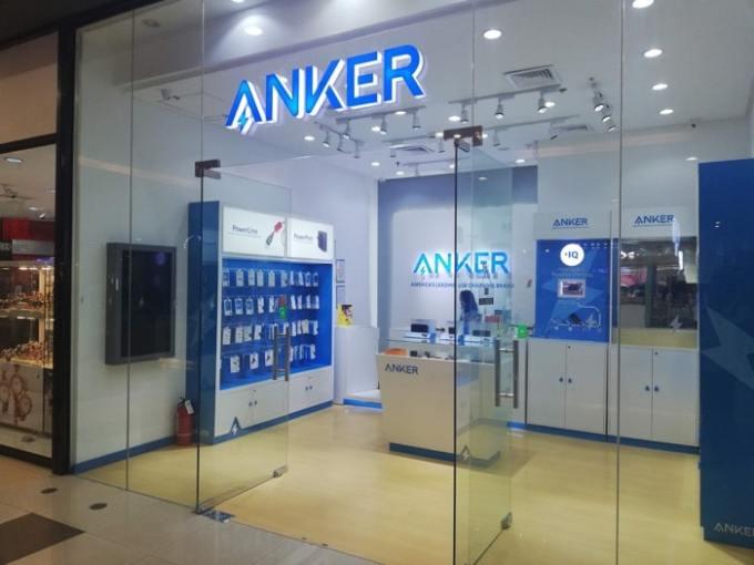 セブSMシティ:Anker