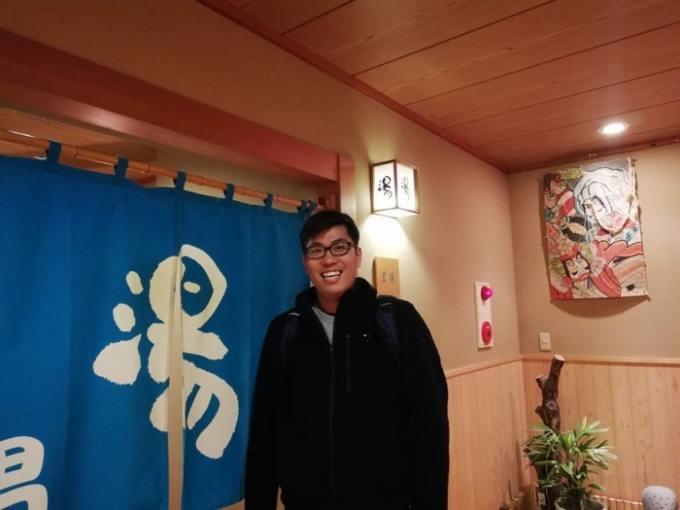 弘法の里湯:男湯