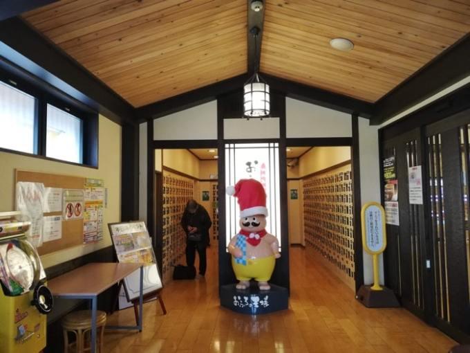 おふろの王様海老名店、店内玄関