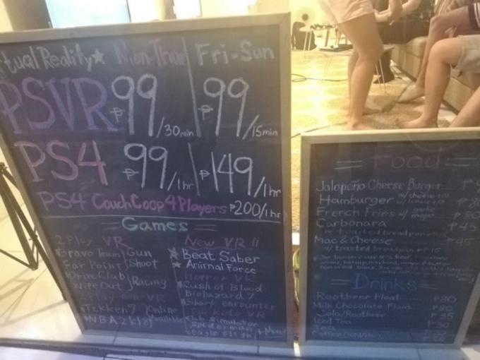 VRカフェの値段