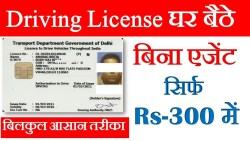 apply Online for driving licence