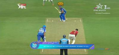 ipl-live-streaming-without-
