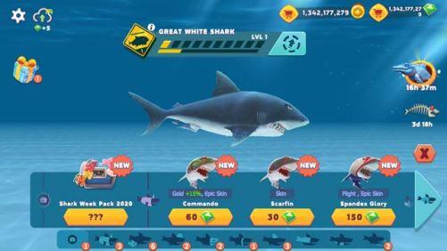 Hungry Shark Evolution Latest Version
