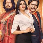 DOWNLOAD MOVIE: Rangeela Raja (2019)