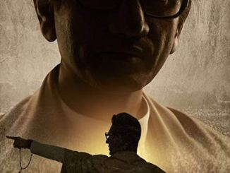 Thackeray (2019) Mp4, Download Thackeray (2019) Full Movie, Thackeray (2019) Mp4 Download, Download Thackeray (2019), Thackeray (2019) Trailer, Thackeray (2019) Movie