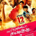 DOWNLOAD MOVIE: Vennila Kabaddi Kuzhu 2 (2019) Mp4