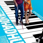 Download latest bollywood fzmovies : Andhadhun (2018)