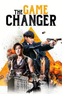 The Game Changer (2017) [Chinese] Movie,The Game Changer (2017) [Chinese] trailer,The Game Changer (2017) [Chinese]Full Movie Mp4,The Game Changer (2017) [Chinese] Movie Cast,The Game Changer (2017) [Chinese] Movie review, Download The Game Changer (2017) [Chinese] Mp4