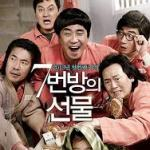Download Miracle in Cell No. 7 (2013) [7-beon-bang-ui seon-mul] Mp4