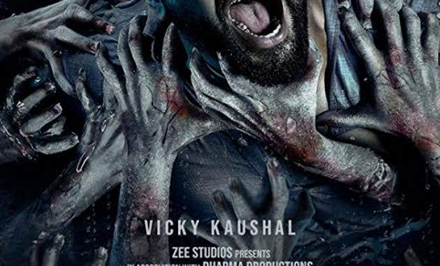 Download Movie Bhoot Part One The Haunted Ship (2020) Mp4