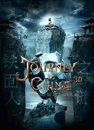 Journey to China: The Mystery of Iron Mask (2019) Movie Cover