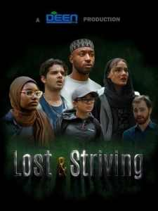 Lost & Striving (2021)