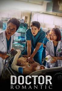Dr. Romantic Season 1 Episode 1 (Korean Drama)