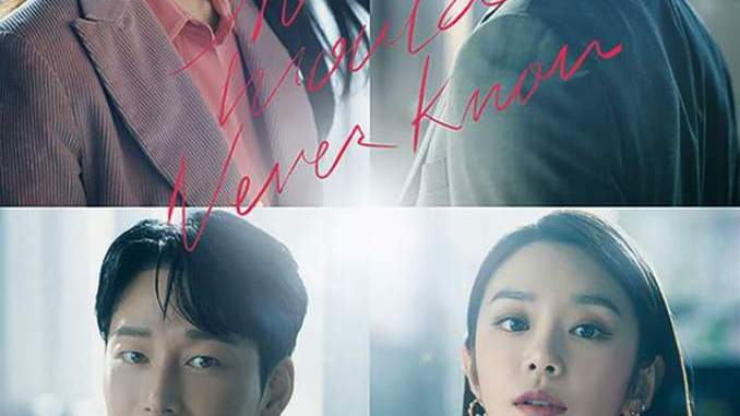 She Would Never Know Season 1 Episode 15 (Korean Drama)